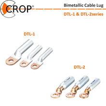 Bimetal terminal electrical Cable Lug /Cable connector DTL-1 & DTL2 series