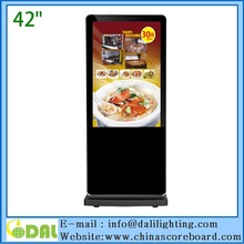 42 inch free standing digital signage advertising rates