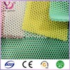 Polyester spandex bed upholstery/mattress 3d air mesh fabric