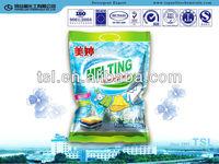 Name of washing soap powder