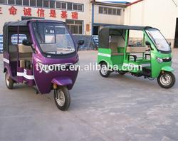 60v bajaj three wheeler auto tricycle price