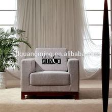 2014 hotel room sofa set