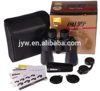 NIKON ZOOM 15 magnification binoculars