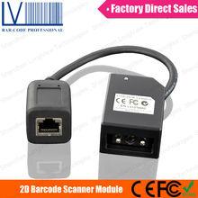 LV3000R QR Code Scanner App for industrial alarm
