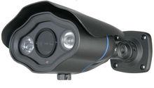 720p HD Varifocal ir bullet outdoor ip camera best night vision webcam
