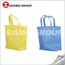 non woven drawstring tote bag non woven shopping bag with a small pouch