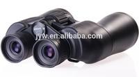 16 magnification Nikon binoculars