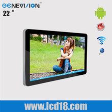 Original 22 inch wall mount hd LCD Advertising Digital portable multimedia player (MG-220J)