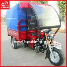 Guangzhou Factory bajaj three wheeler auto rickshaw prices/ amphibious prices for adults