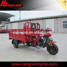 3 wheel taxi/3 ton wheel loader/motorcycle 3 wheels