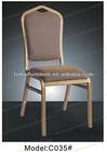 Factory direct sale hotel aluminium chair