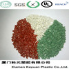 virgin pc/abs plastic raw materials prices for electric socket mould,PC/ABS alloy compound,PC/ABS alloy plastic resin,