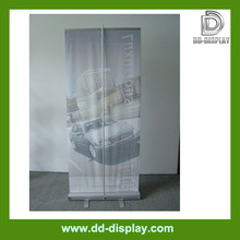 85*200 Orient Roller Banner Stand, Roll Up Banner Stand