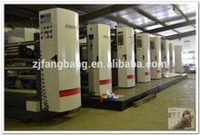 USD78,000 150m/min high speed flexo printing machine for Plastic Film