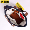PU Leather Material Washed Canvas Ladies Big Shoulder Bag with Multi Pockets for Travel and Outdoor