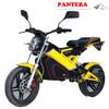 PT-E001 2014 New Design Popular Folding Easy Portable Electric Dirt Bike For Kids