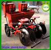 2015 Hot selling Potato seeder 4 rows Potato sowing machine