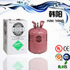 oem factory manufacture arkane refrigerant 99.9% air conditioning gas r410a