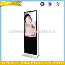 42 inch kiosk advertising lcd tv,advertising lcd touch kiosk,kiosk lcd advertising player