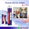 Neutral Silicone Sealant/silicone sealant for kingspan panels/ fireproof silicone sealant