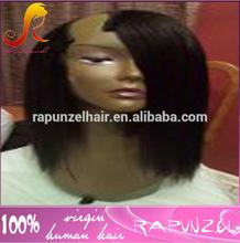 Left side U part yaki virgin brazilian hair half wig