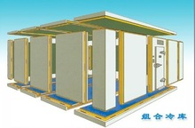 Walk-in industrial refrigeration chamber/ fridge freezer/cold room price