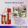 Neutral Silicone Sealant/silicone sealant for kingspan panels/ non-acetoxy silicone sealant