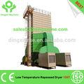 la mejor semilla de colza de secado de la máquina de baja temperatura secador de colza 100 toneladas