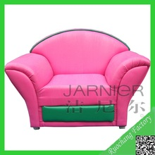 Cheap Children Cartoon Sofa,Children Inflatable Sofa,Children Chairs And Sofas