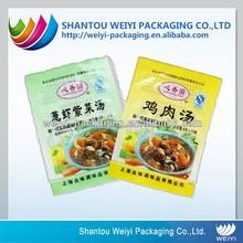 Food grade reasonable price plastic bag food vacuum sealer