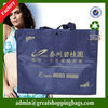 First choice cheap and reusable tote bag non woven shopping bag