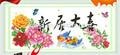 chinês rosa flor beautiul pontocruz bordado fábrica design atacado