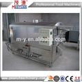 Comercial de amendoim roaster/amendoim torrefação machine