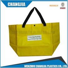 Reusable hot sale eco-friendly pp non woven rice bags
