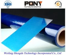2014 Chinese blue film supplier