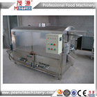Hot sale Gas electric peanut roaster machine with CE