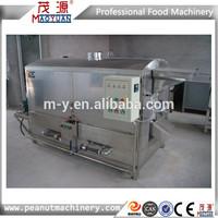 Hot sale Gas electric peanut roaster machine with CE