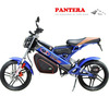 PT-E001 High Quality Durable Easy Ride 2014 New Electric Bike 500W