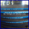 HOT SALE!Two high tensile steel wire braided R2AT/2SN flexible Rubber Hydraulic Hose