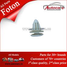 Foton spare parts Supply All Foton pickup parts Foton van parts 1B18053100013 lock catch
