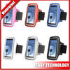 Cheap price and high quality mobile phone sport armband product