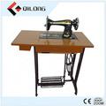 2014 años caliente de las ventas calientes janome máquina de coser industrial