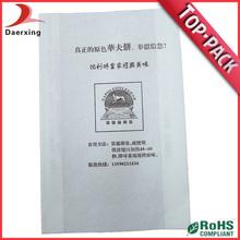 hot sale paper bag for bread custom printed canvas tote bag