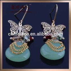 Luxurious butterfly aqua dangler