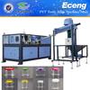 PET plastic product making machinery
