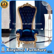 Italian Palace Royalty Living Room Furniture