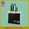 Cheap eco friendly nonwoven foldable tote bags promotional and garment