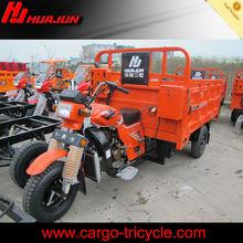 three wheel car motorcycle/3 wheel petrol trike motor