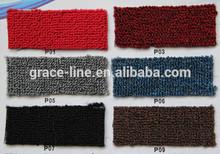 wall to wall loop pile carpet floor mat color sample