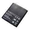 2100mAh Li-ion Battery for LG BL-53QH Battery P769 Escape P870 Optimus 4X HD P880 LTE 2 II Spectrum 2 VS930